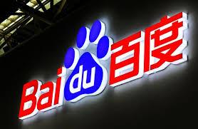 Çin'in arama motoru çip üretme hazırlığında