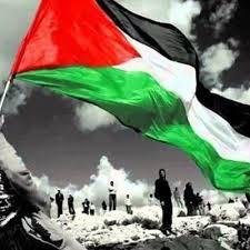 Ortak Davamız Filistin